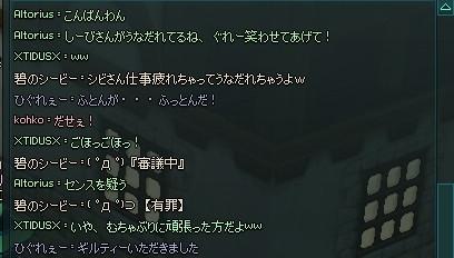 mabinogi_2013_09_06_008.jpg