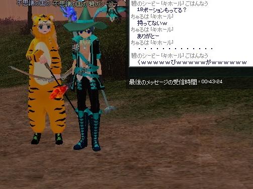 mabinogi_2013_09_20_061.jpg