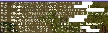 カンスト叫びブログ用