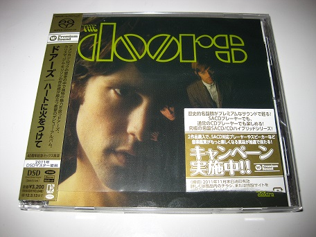 The Doors / The Doors [Hybrid SACD Infinite Box Set Analogue Productions] - Exile On ...