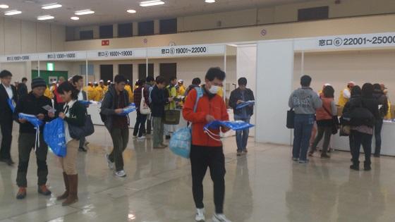 神戸マラソン受付2