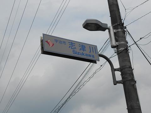 DSCN5800.jpg