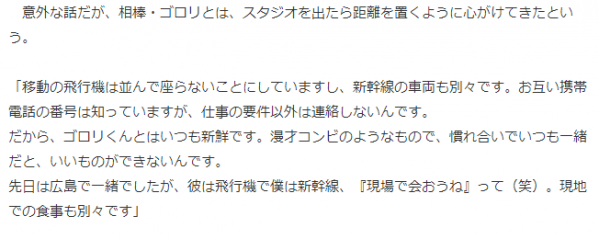SnapCrab_NoName_2013-4-27_22-47-10_No-00.png