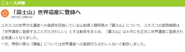 SnapCrab_NoName_2013-4-30_23-52-26_No-00.png