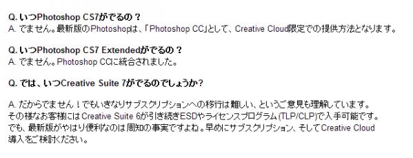 SnapCrab_NoName_2013-5-15_19-58-15_No-00.png