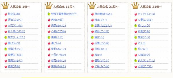 SnapCrab_NoName_2013-7-26_23-14-45_No-00.png