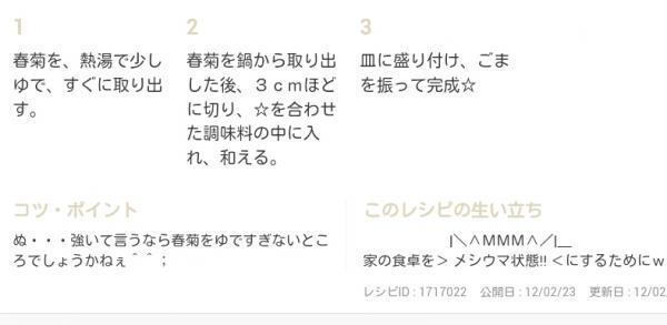 i_20130429102416.jpg