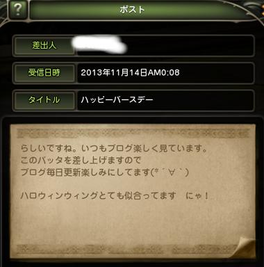 20131116125322c2b.png