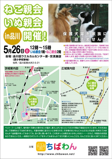 shinagawa35_poster.jpg