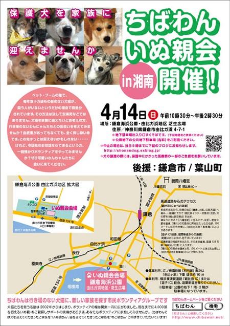 syonan21E_poster.jpg