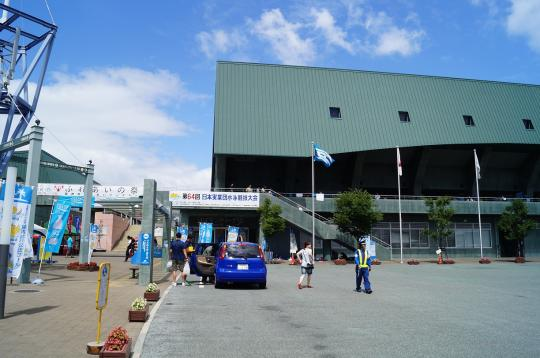 日本実業団水泳競技大会