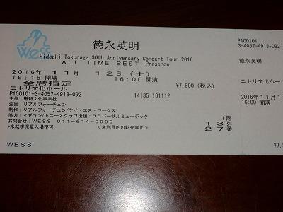 DSC02832.jpg