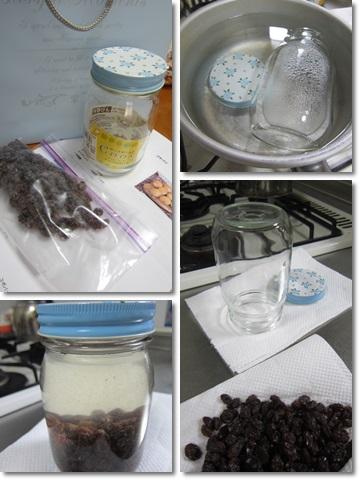 酵母作りS