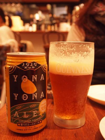 ビール(町のパーラー)