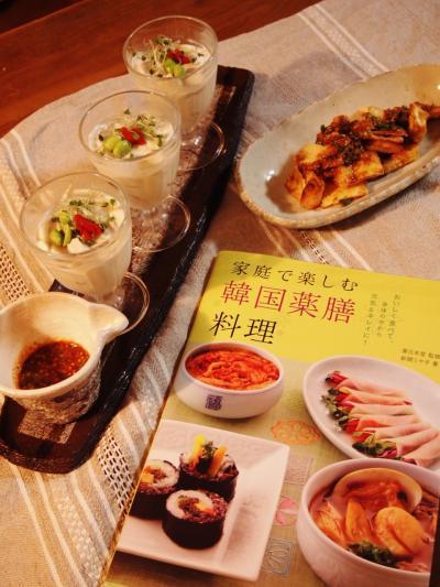 夕飯(2013年5月1日)