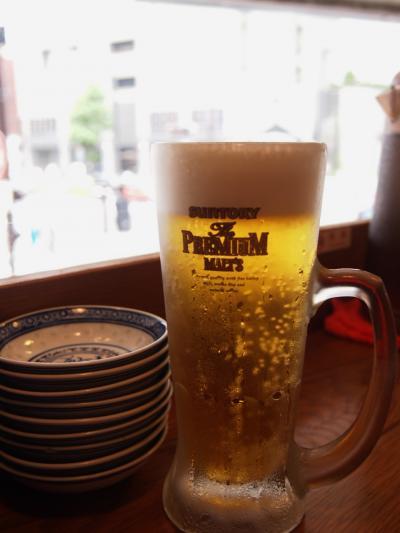 ビール(新記)