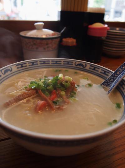 香港麺(新記)