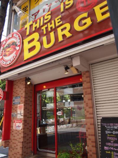 外観(thisistheburger)