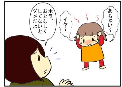 はりぺた2