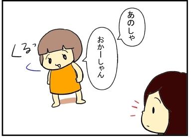 こんりんしょ1