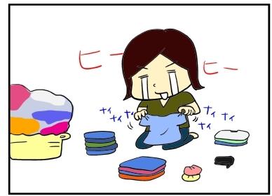 洗濯物・・・っ3