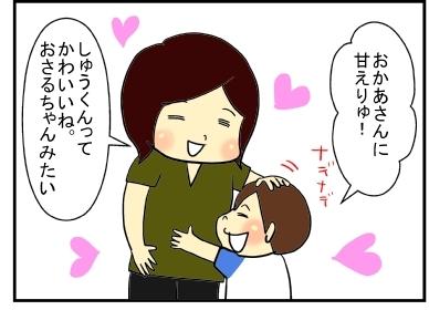 もんきっき1