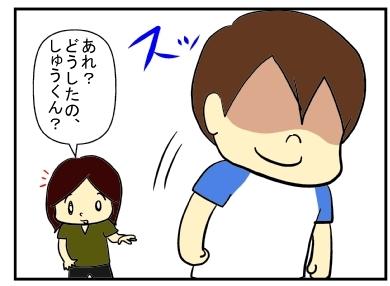 もんきっき2