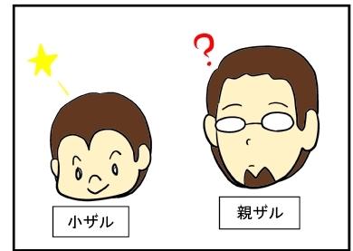 もんきっき4