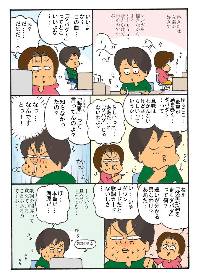 134-1songaruaru.jpg