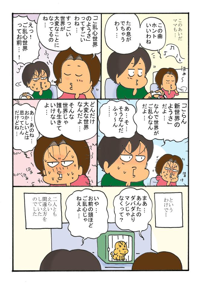 134-2songaruaru.jpg