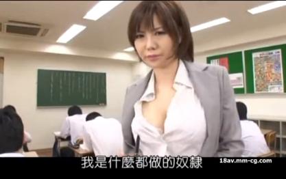 巨乳な女教師をペットにしてみた