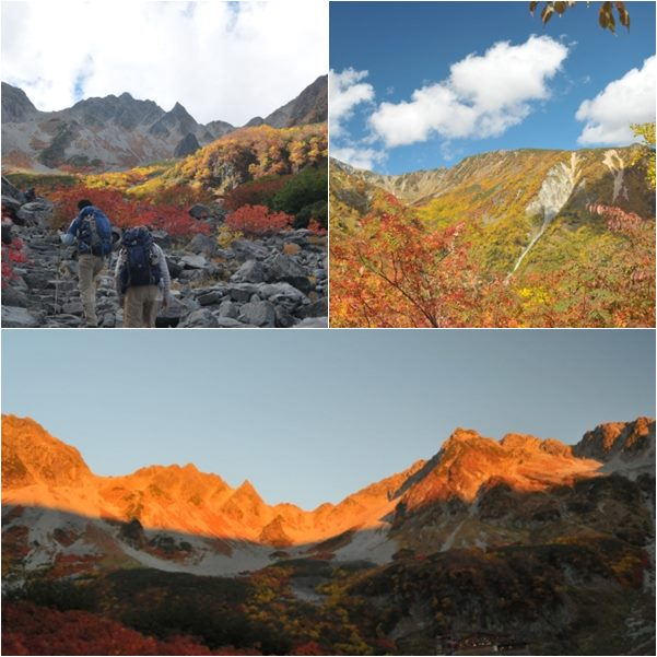 山登り1 13-10