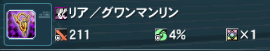 キャプチャ4