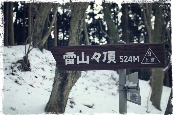 IMG_7z857.jpg