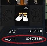 200拡大