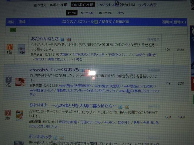 DSCF2044.jpg