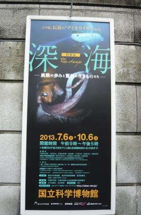 20130729 (8)