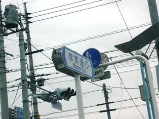 桐生4 (2)