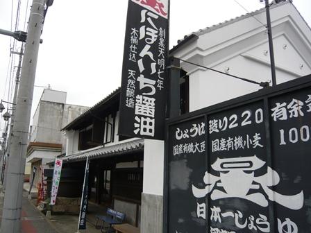 桐生4 (1)