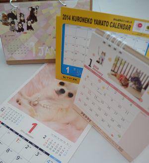 004カレンダー