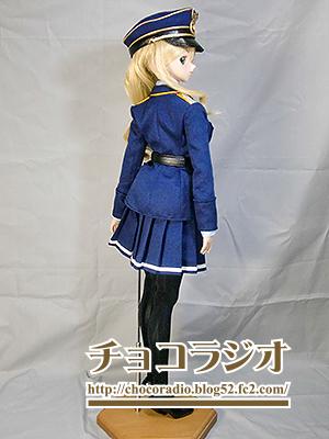 シングル青DD3