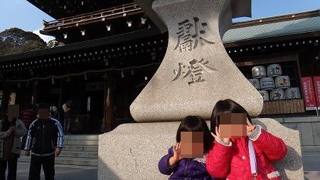 hatumou 034