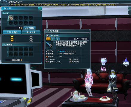 pso20131130_233643_034.png