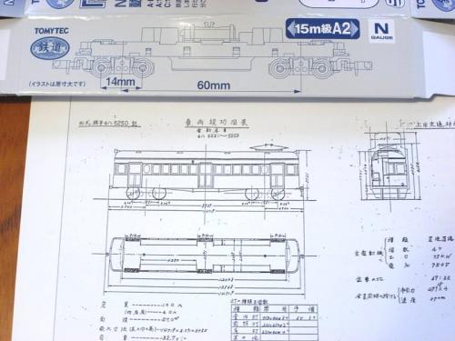 re13-05-06_022.jpg