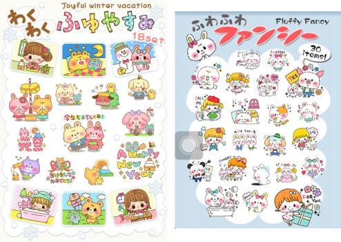 stamp04.jpg