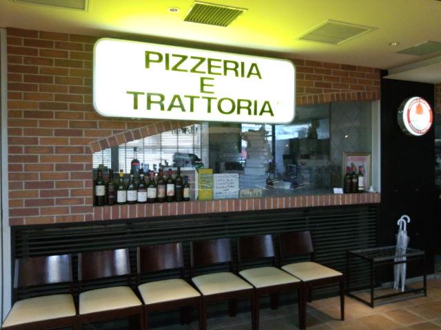 麻布十番 ピッツェリア ェ トラットリア ラ ブリアンツァ3