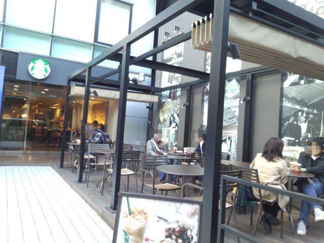 スターバックス新宿新南口1