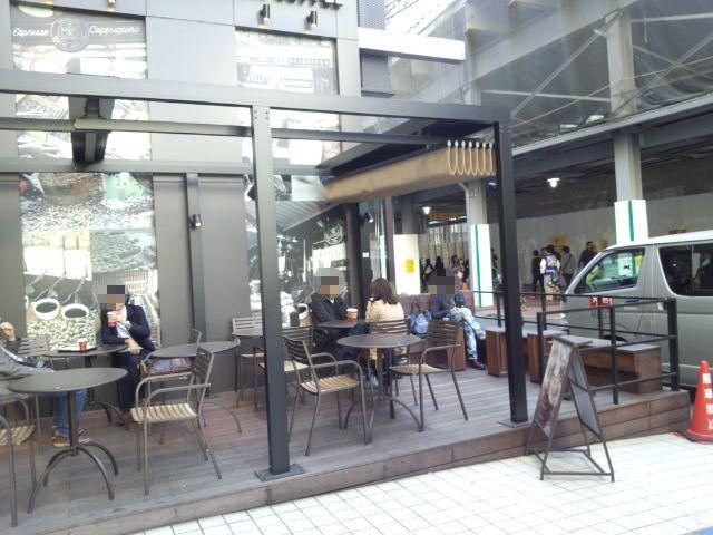 スターバックス新宿新南口3