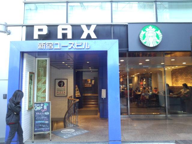 スターバックス新宿新南口2