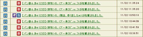 6_20131123224943cc8.png